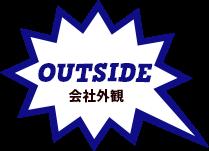 OUTSIDE